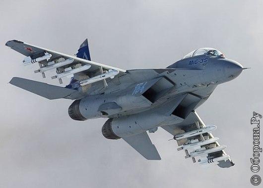 Caza MiG